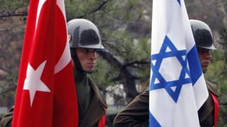 Βελτίωση των σχέσεων με το Ισραήλ «βλέπει» η κρατική τηλεόραση της Τουρκίας