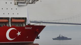 Τουρκική Navtex υποστηρίζει ότι Χίος, Ψαρά και Σάμος «παραβιάζουν» τη Συνθήκη της Λωζάννης