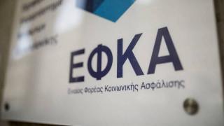 e-ΕΦΚΑ: Οι ημερομηνίες καταβολής των συντάξεων Ιουνίου