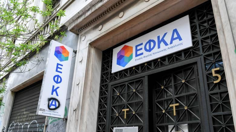 e-ΕΦΚΑ: Αυτές είναι οι ημερομηνίες καταβολής των συντάξεων Ιουνίου