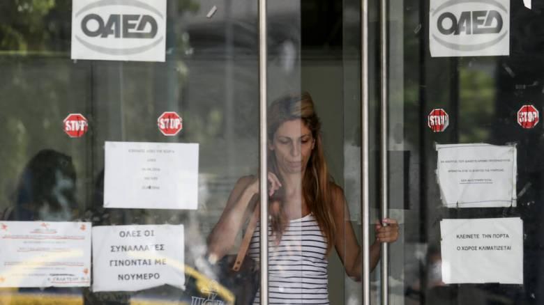 ΟΑΕΔ: Πλησιάζει η λήξη της προθεσμίας για τα 400 ευρώ των μακροχρόνια ανέργων