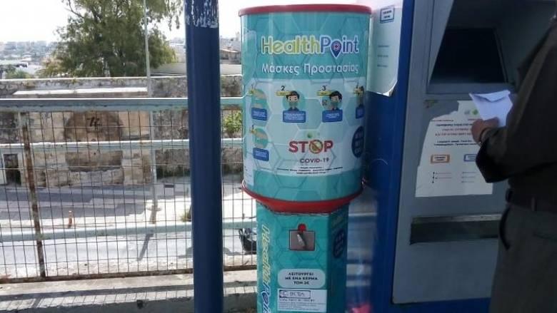 Κορωνοϊός: Αυτόματα μηχανήματα πώλησης μασκών σε στάση λεωφορείου στην Κρήτη