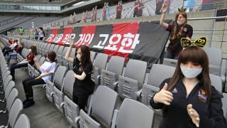 Νότια Κορέα: Η FC Seoul απολογείται για τις κούκλες του σεξ στις άδειες κερκίδες