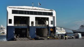 Άρση μέτρων: Το ερωτηματολόγιο που πρέπει να συμπληρώσουν οι επιβάτες για τα ταξίδια με πλοίο