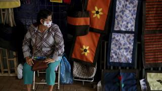 Κορωνοϊός - Βραζιλία: Έχασε τρία παιδιά από τον ιό σε λιγότερο από έναν μήνα