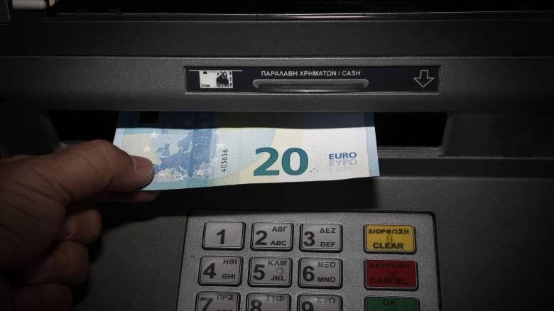 Αποζημίωση ειδικού σκοπού: Ποιοι είναι οι δικαιούχοι και πώς θα καταβληθούν τα χρήματα