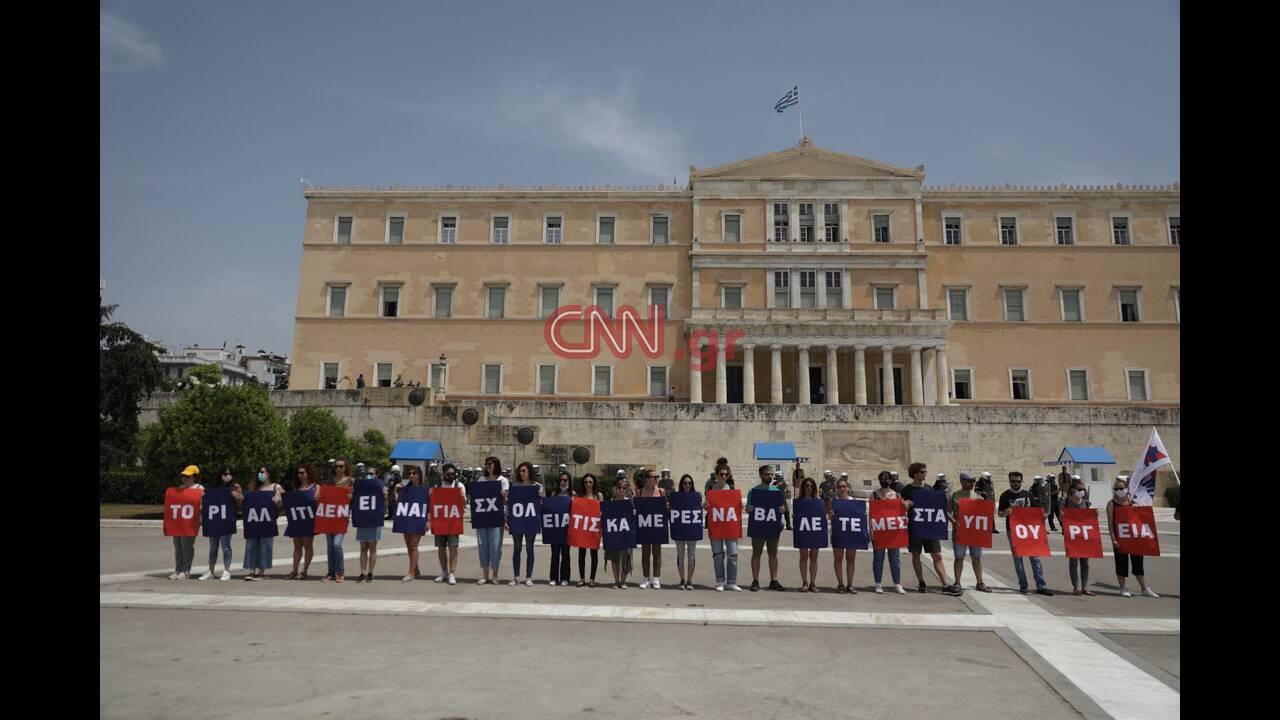https://cdn.cnngreece.gr/media/news/2020/05/19/219922/photos/snapshot/2.jpg