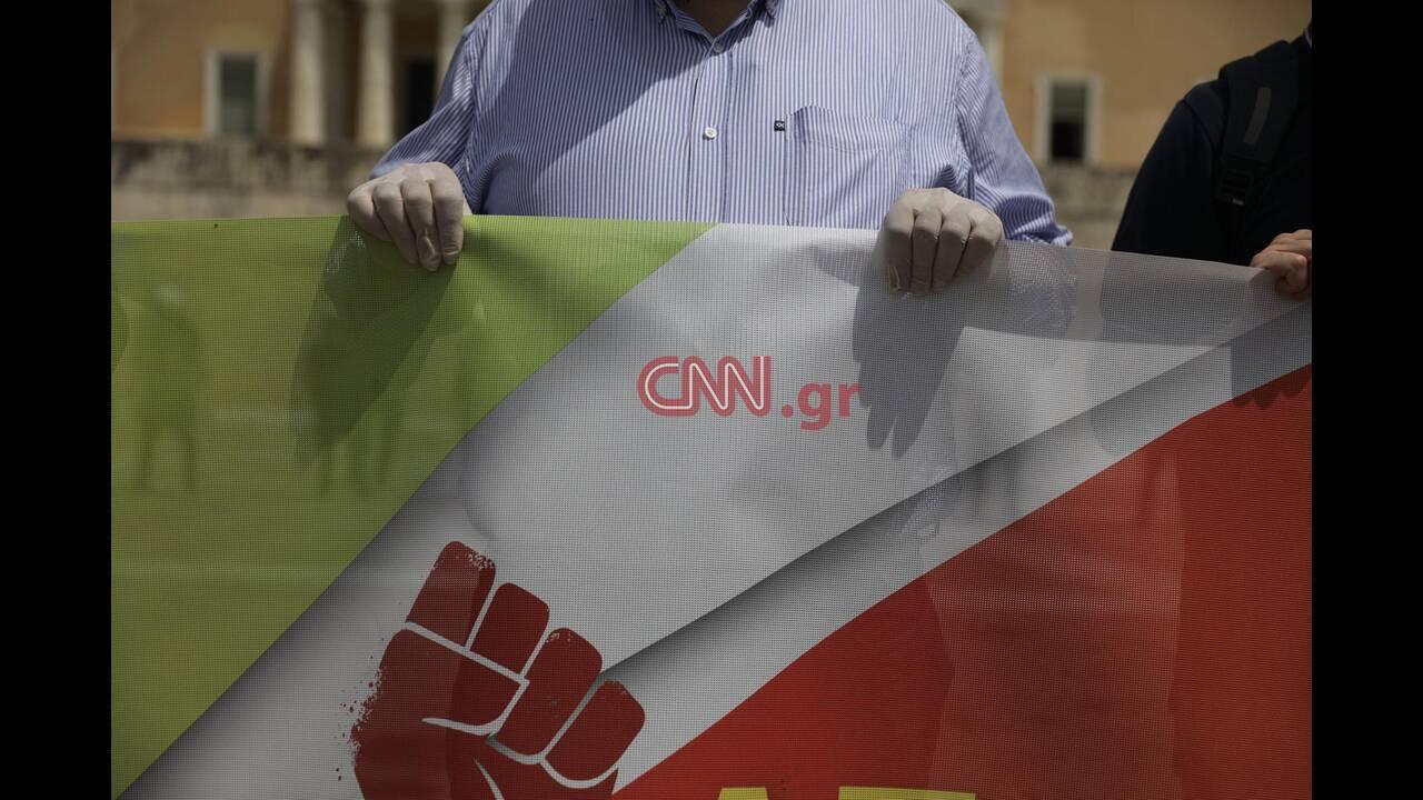 https://cdn.cnngreece.gr/media/news/2020/05/19/219922/photos/snapshot/3.jpg