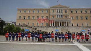 Έληξε το πανεκπαιδευτικό συλλαλητήριο στο κέντρο της Αθήνας