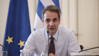 Συμμετοχή Μητσοτάκη στην τετραμερή Ελλάδας – Βουλγαρίας – Ρουμανίας – Σερβίας: Τι συζητήθηκε