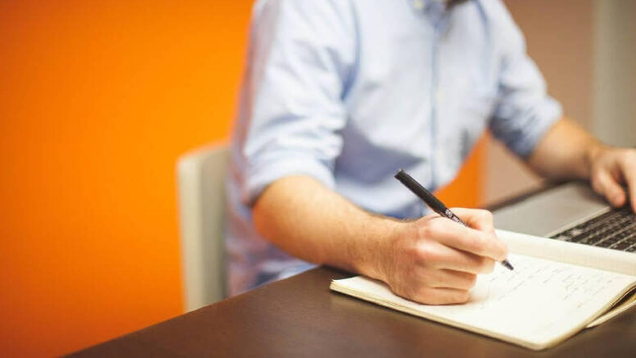 Πρόγραμμα προεργασίας για 1.100 άνεργους: Σε ποιους απευθύνεται