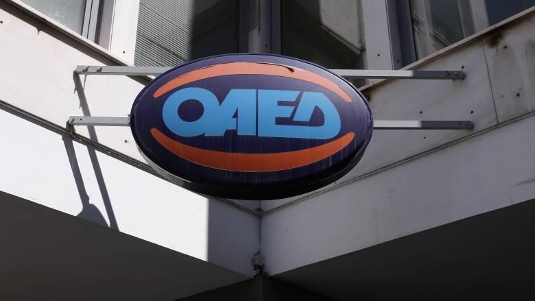 ΟΑΕΔ: Πότε λήγει η προθεσμία για τα 400 ευρώ των μακροχρόνια ανέργων
