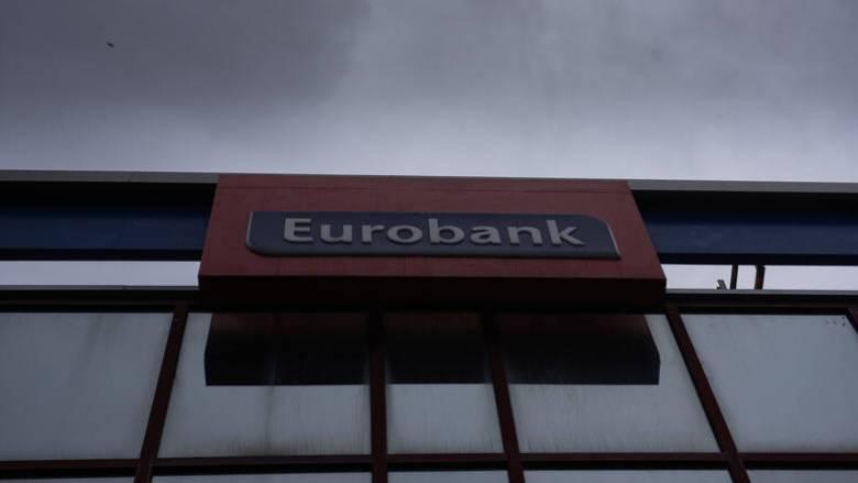 Eurobank: Πακέτο μέτρων 750 εκατ. ευρώ για τα ξενοδοχεία
