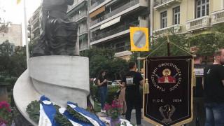 Θεσσαλονίκη: Η ΠΟΕ τίμησε την Ημέρα Μνήμης για τη Γενοκτονία των Ποντίων