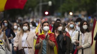 Κορωνοϊός - Ισπανία: Υποχρεωτική η χρήση μάσκας για όσους είναι άνω των 6 ετών