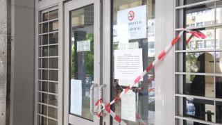 Θεσσαλονίκη: Προφυλακιστέος ο 76χρονος που κατηγορείται ότι κακοποιούσε σεξουαλικά τις εγγονές του