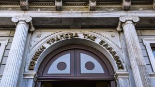 Εθνική Τράπεζα: Νέα πλατφόρμα e-banking για επιχειρήσεις