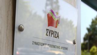 ΣΥΡΙΖΑ: Το σχέδιο Μητσοτάκη φέρνει μειώσεις μισθών και ανοσία αγέλης για μικρομεσαίους