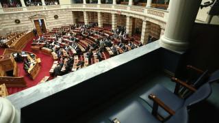 Στενότερο έλεγχο του πολιτικού χρήματος ζητούν οι θεσμοί – Ο ρόλος της Εθνικής Αρχής Διαφάνειας
