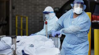 Κορωνοϊός στις ΗΠΑ: 1.561 θάνατοι τις τελευταίες 24 ώρες