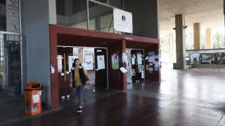 Πανεπιστήμια: Πώς και πότε θα γίνει η εξεταστική - Τι προβλέπεται για τα εργαστήρια