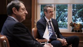Τηλεφωνική επικοινωνία Μητσοτάκη – Αναστασιάδη για τους Ελληνοκύπριους φοιτητές