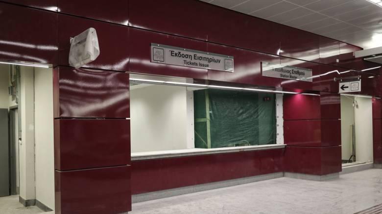Αρχές Ιουλίου το μετρό σε Αγία Βαρβάρα, Κορυδαλλό και Νίκαια