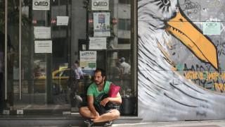 ΟΑΕΔ: Τους 1.185.013 έφτασαν οι εγγεγραμμένοι άνεργοι τον Απρίλιο