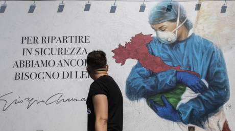 Κορωνοϊός - Ιταλία: Μικρή μείωση των κρουσμάτων και των νεκρών