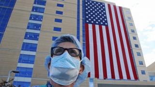Κορωνοϊός – ΗΠΑ: Χιλιάδες θάνατοι θα είχαν αποφευχθεί αν λαμβάνονταν νωρίτερα μέτρα