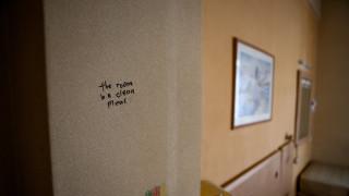 Υπ. Τουρισμού: Απάντηση για την αστική ευθύνη των ξενοδοχείων - Ποια είναι τα πρόστιμα