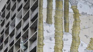 Μέχρι και το 50% θα κυμανθεί η μείωση της προκαταβολής φόρου