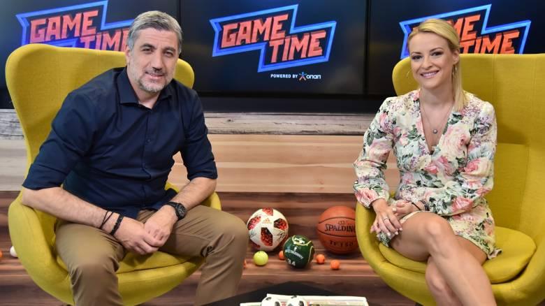ΟΠΑΠ Game Time: Τα μυστικά της Bundesliga από τον Κώστα Κωνσταντινίδη