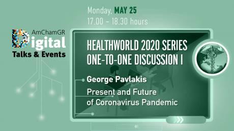 ΑmchamGR Digital Talks & Events: 1st Roundtable Discussion