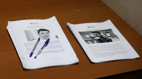 Στις 21 Οκτωβρίου η δίκη για τον θάνατο του Ζακ Κωστόπουλου