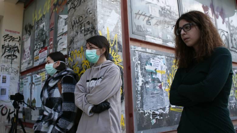 Κορωνοϊός: Πώς θα ανοίξουν τα πανεπιστήμια για εξεταστική και εργαστήρια στις 25 Μαΐου