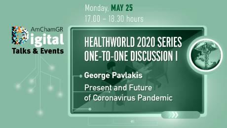 2ο συνέδριο του Ελληνο-Αμερικανικού Επιμελητηρίου: Healthworld 2020 Series One-to-One Discussion