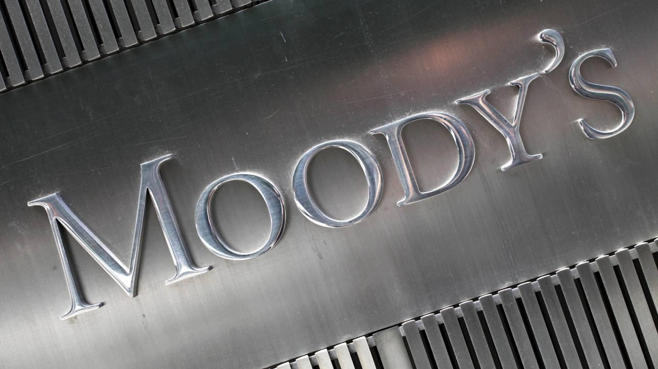 Moody's: Ο κορωνοϊός διέκοψε τη βελτίωση του πιστωτικού προφίλ της Ελλάδας