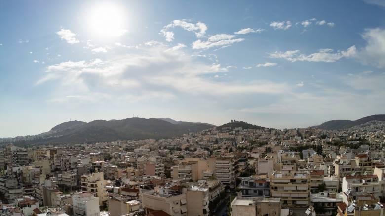 Βελτιώνεται ο καιρός σήμερα - Ηλιοφάνεια και λίγες τοπικές νεφώσεις