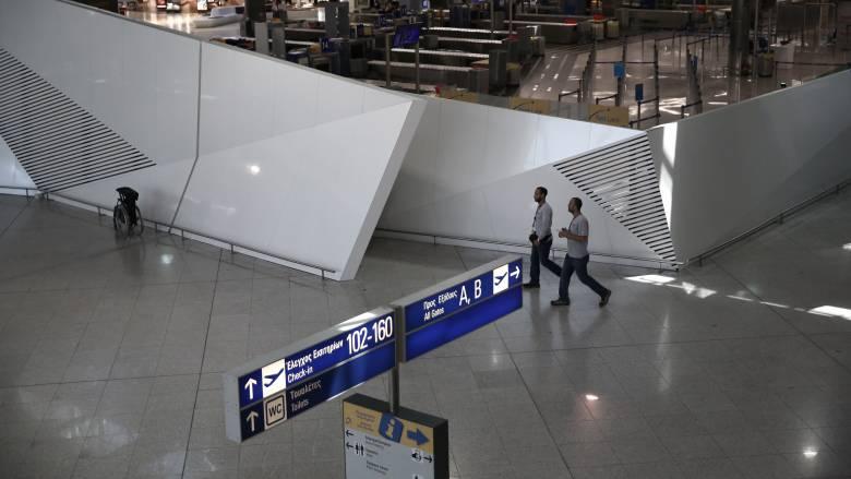 Πτήσεις εξωτερικού: Έως τέλος Ιουνίου η NOTAM για αφίξεις μόνο στο «Ελ. Βενιζέλος»