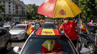 Κορωνοϊός - Ισπανία: Ακροδεξιές κινητοποιήσεις με αίτημα την παραίτηση της κυβέρνησης