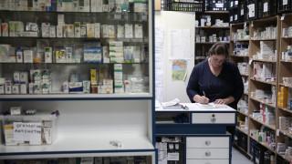 GIVMED - Διεθνής Αμνηστία: Να προστατευθούν τα Κοινωνικά Φαρμακεία
