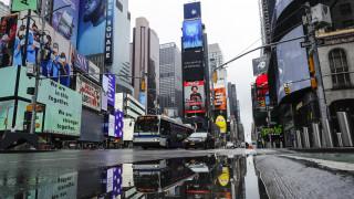 Κορωνοϊός – ΗΠΑ: Καλές ειδήσεις στη Νέα Υόρκη - Κάτω από 100 οι νεκροί σε ένα 24ωρο