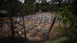 Κορωνοϊός: Oι ιθαγενείς της Βραζιλίας απειλούνται με εξαφάνιση λόγω της πανδημίας