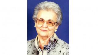 Πέθανε η γνωστή επιχειρηματίας και φιλάνθρωπος Καίτη Κυριακοπούλου