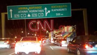 Μποτιλιάρισμα στην Αθηνών - Λαμίας: Μετ' εμποδίων η επιστροφή των εκδρομέων