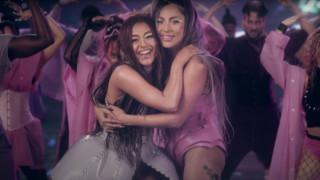 «Rain on Me»: Η Lady Gaga και η Ariana Grande ένωσαν τις δυνάμεις τους