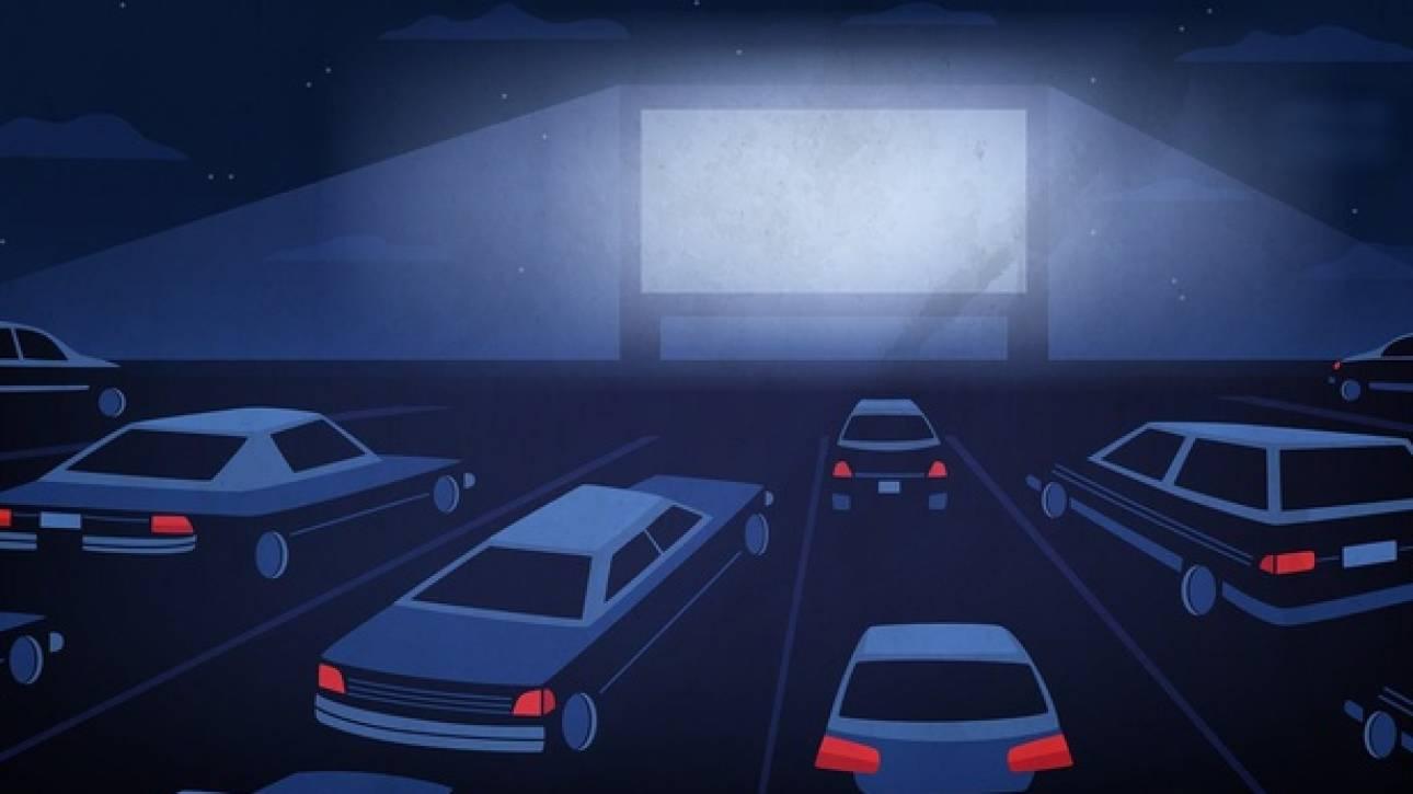 Drive-in κινηματογράφος από το Δήμο Χαϊδαρίου - Πότε, που και με ποια ταινία ξεκινάει