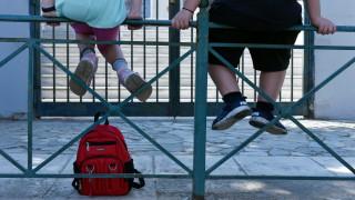 Άνοιγμα δημοτικών: Πότε λήγει η σχολική χρονιά για τους μικρούς μαθητές
