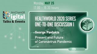 AmChamGR Digital: One-to-one συζήτηση με τους Γ. Παυλάκη και Αθ. Σκουτέλη για τον κορωνοϊό